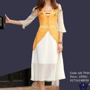 White yellow best online shopping in Bangladesh